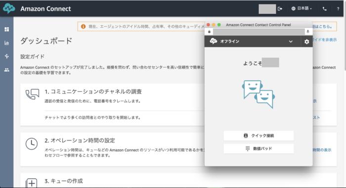 amazonスクリーンショット02
